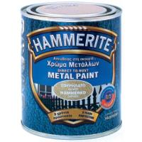 HAMMERITE HAMMERED  COPPER 2.5Ltr