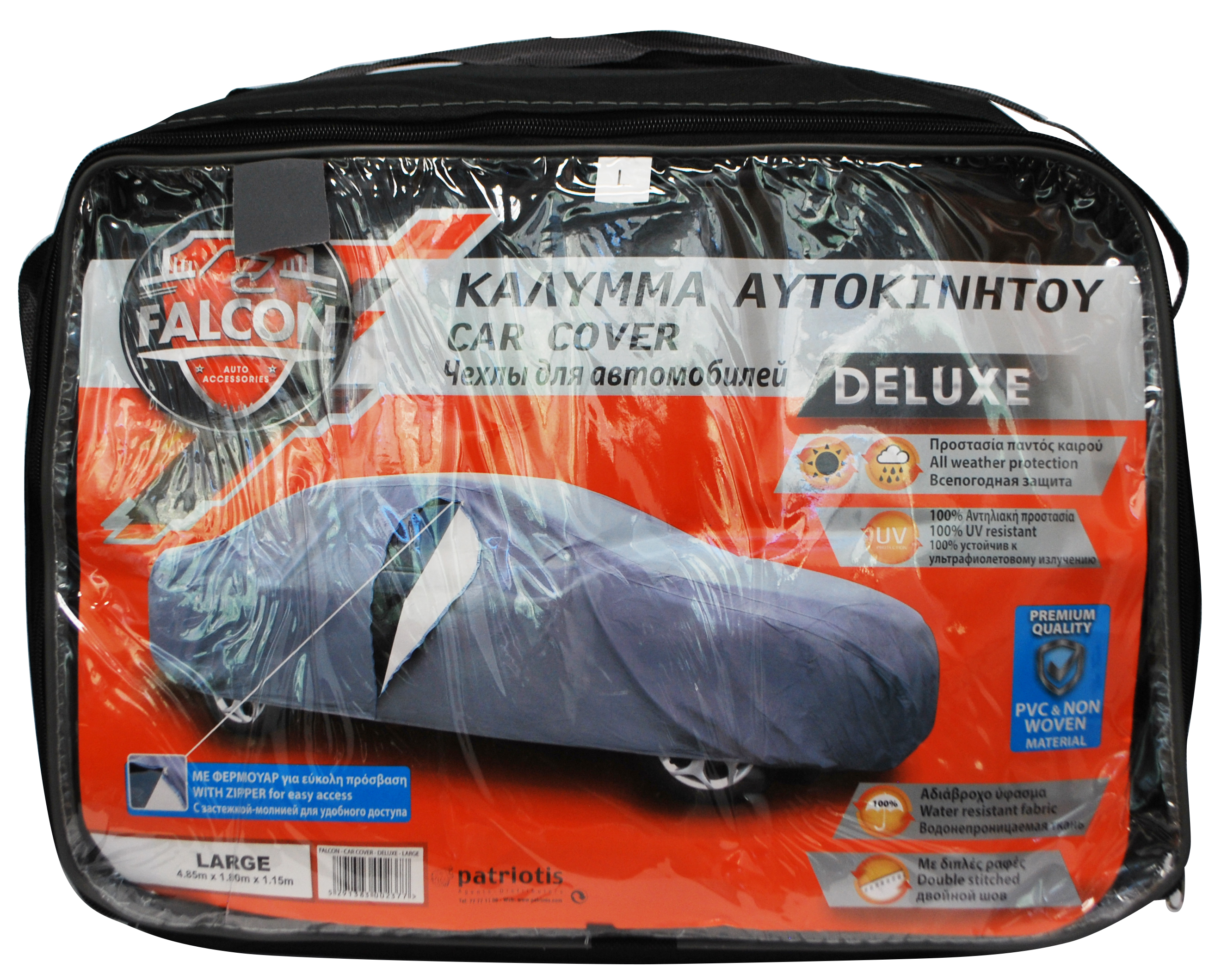 FALCON CAR COVER  MEDIUM DELUXE